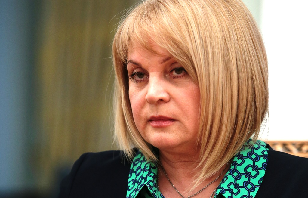 Памфилова призвала надзорные ведомства следить за уровнем износа жилищного фонда